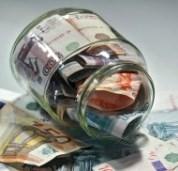 Lån penger på konto samme dag